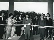 Opening of the Inwang-dong Era